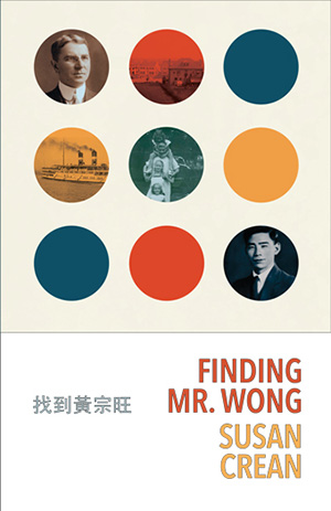 Finding Mr. Wong cover